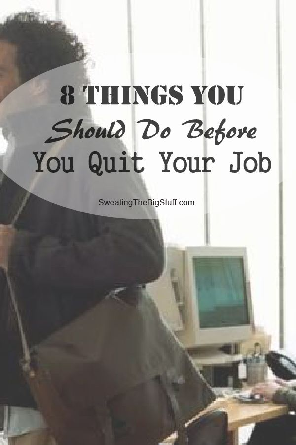 8 Things You Should Do Before You Quit Your Job